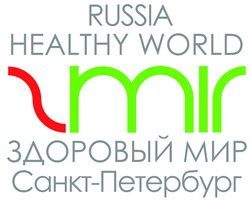 Healthy_World_Logo
